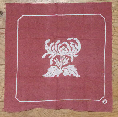 CHRYSANTHEMUM : Japanese Fabric Small FUROSHIKI, hand towel TEA CEREMONY CHANOYU