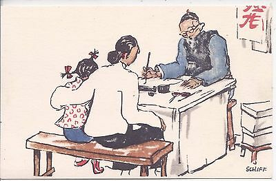 China 1930-40s Friedrich Schiff postcard of Chinese Writer/Scribe unused
