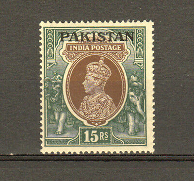 Pakistan 1947 Kgvi India Overprint 15R Value Scott #18 Mlh