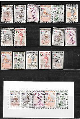 DOMINICAN REPUBLIC-Perfed/imperf stamps +4 souvenir sheets- all one lot