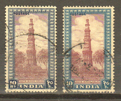India 1949 Archaeology Qutb Minar 10R Value Color Variety Scott #221 Used