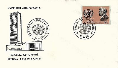 CYPRUS - First Day Cover General Thimayya United Nations 6.6.1966