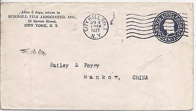 United State 1927 5c stationery envelope to Hankow China, Returned M.S.B.