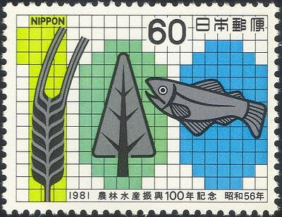 Japan 1981 Crops/Fish/Trees/Nature/Conservation/Forestry/Farming 1v (n26261)