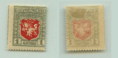 Lithuania, 1919, SC 58, mint, shifted perf 13 1/2. e7103