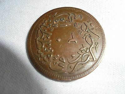 Egypt Old Coin