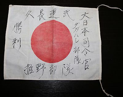 Vintage WW II WW 2 Signed Japanese Meatball Flag 13 x 10 Inches
