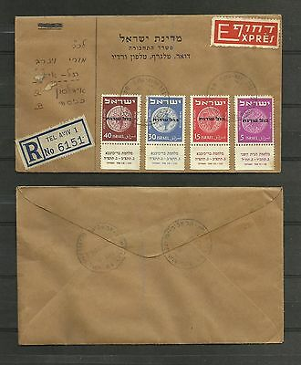 Israel 1952 Registered Cover Official  Stamps Full Tab Set - Extra Rare