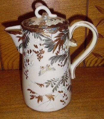 Small Antique Oriental Or English Porcelain Pitcher / Coffee Pot - 6 3/4""