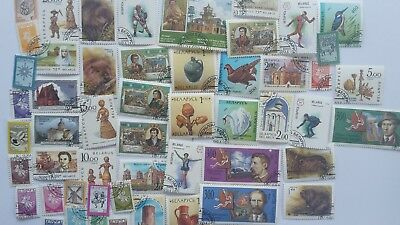 50 Different Belarus Stamp Collection