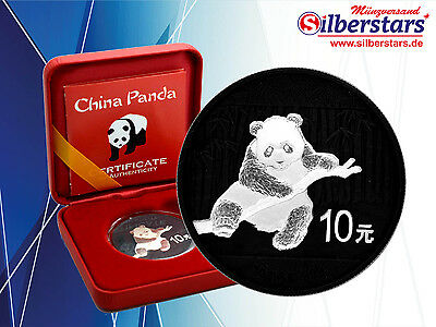 10 Yuan Silber China Panda 2014 Yin Yang  Edition in Box und CoA