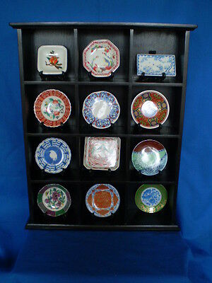 12 Treasures of the Imperial Court Minature Plate Collection with Display Unit
