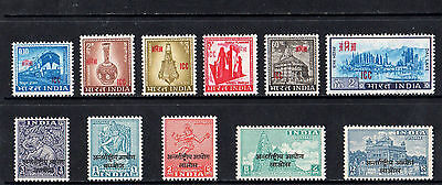 India Collection Of 11 Old Stamps - With Overprints - Good Mint