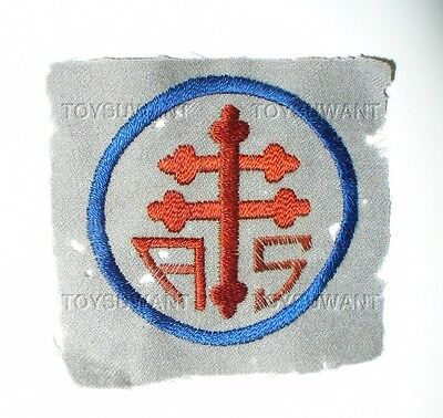 Ww1 Shoulder Patch Advance Section Service Of Supply Embroidered Wwi Army France
