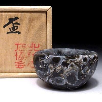 DO2: Vintage Unique Japanese  Natural Stone Sake cup with wooden box