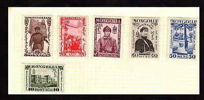 Stamps ~ MONGOLIA MONGOLIAN ~ On Album Page UNSORTED Unused