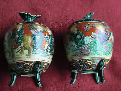 PAIR OF JAPANESE 19th CENTURY OVOID VASES TIGER & FIGURES. A/F.