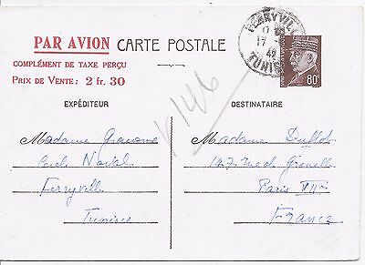 France 1942 80c Petain stationery card sold 2f.30 for airmail used Tunisia