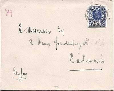 Ceylon 1910 5c KEVII stationery envelope with Railway Post Office backstamp