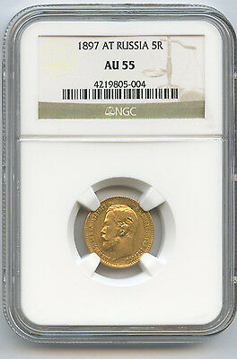 1897 Gold Russia AT 5 Rouble Coin NGC AU 55 With Plenty Of Lustre