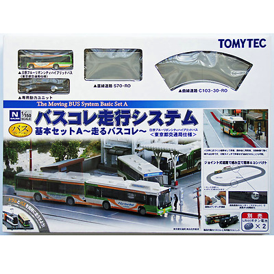 Tomytec The Moving Bus System Basic Set A - N