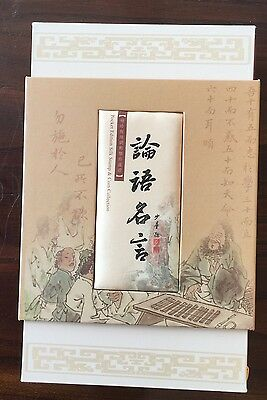 Chinese Silk Stamp and Silver Coin Collection, Pocket Edition, Silk Calligraphy