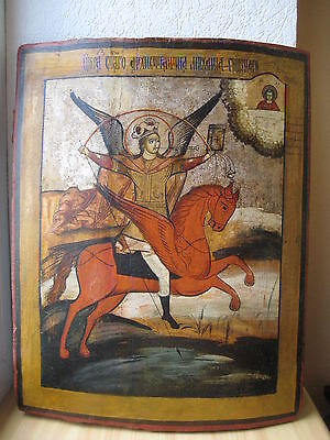 Icona Russa,Antique Russian Orthodox icon,,St.Michael Archangel,,from 19c.