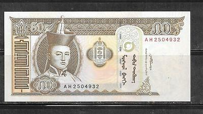 MONGOLIA #64b 2008 UNCIRCULATED 50 UGRIK BANKNOTE BILL NOTE PAPER MONEY CURRENCY