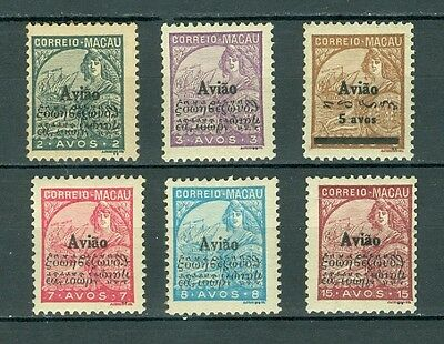 Macau 1936 Air Post Stamps Surcharged In Black Mnh Very Fine