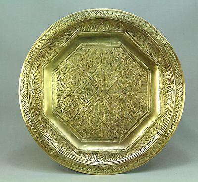 *ea.1900's Hand Tooled Thick Brass Islamic Wall Platter Charger Plate 13.75""