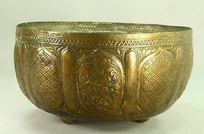 ! Antique 19th c. Islamic Persian Hand Chased Footed Copper Bowl Sahan Silver
