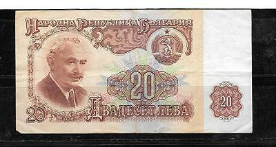 BULGARIA #97a 1974 VF CIRC OLD 20 LEVA CURRENCY BANKNOTE BILL NOTE PAPER MONEY