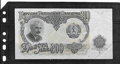 BULGARIA #87a 1951 XF CIRC OLD VINTAGE 200 LEVA BANKNOTE PAPER MONEY CURRENCY