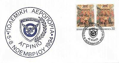 Greece.1994  A Commem.cover.. Agrinio.. Air Force