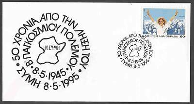 GREECE..1995 A COMMEM.COVER.. SYMI.. 50 YEARS FROM THE END OF 2nd UNIVERSAL WARR