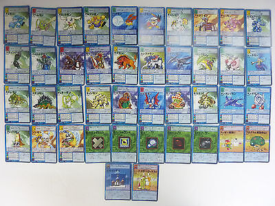 Digimon Card Game Normal Card Bo Part 8 Japanese 42 Cards