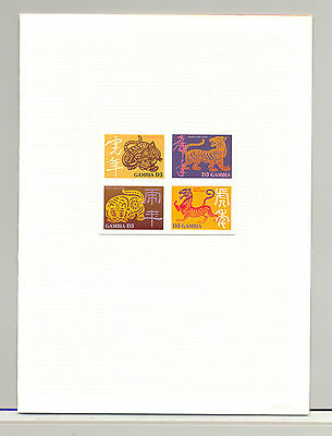 Gambia 1998 Year of the Tiger 1v M/S of 4 & 1v S/S Imperf Chromalin Proofs