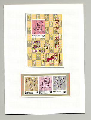 St Vincent #2657-58 Year of the Rabbit 1v Strip of 3 & 1v S/S Imperf Proofs