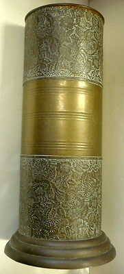 """Brass Umbrella Stand Repousee Top & Bottom, 21"""" Tall, 10"""" Dia At Base, 7"""" At Top"""