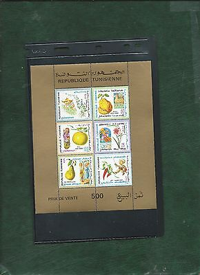 Tunisia Gold Flowers and Fruits minisheet perforated unmounted mint MNH