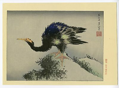 HOKUSAI JAPANESE Chuban Woodblock Print - The Cormorant