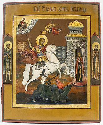 Old Antique Russian Icon of St. George, 19th c