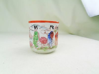 Antique Chinese Famille Rose Painted Cup
