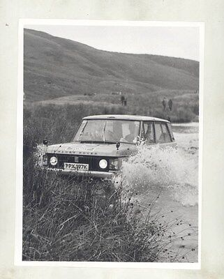 1973 ? Range Rover In Hill Rally ORIGINAL Factory Photograph wy1107