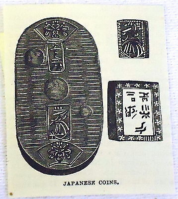 small 1882 magazine engraving ~ JAPANESE COINS