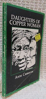 1985 Daughters of Copper Woman Native Vancouver Island by Anne Cameron FREE S/H