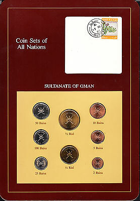 Sultinate of Oman - Type Set of Coins 1970's