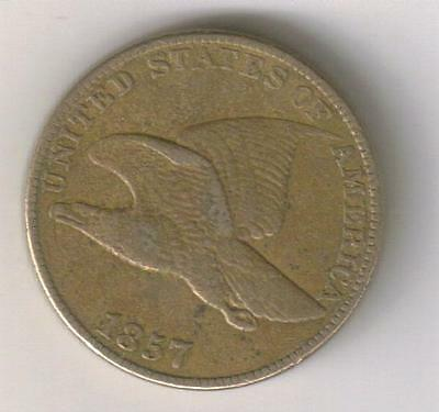 1857 Flying Eagle Cent - Extra Fine