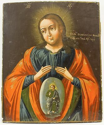 Old Antique Russian Icon of Mother of God Assistance in Childbirth, 19th c