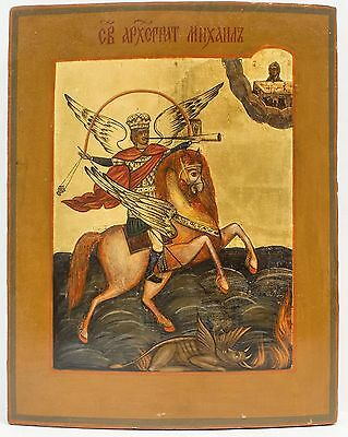 Old Antique Russian Icon of Archangel Michael, 19th c